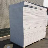 Лист картона 700 х 1000 мм, мелованный