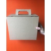 Коробка картонная 215 х 125 х 190 мм, самосборная