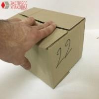 Коробка картонная 220 х 160 х 150 мм