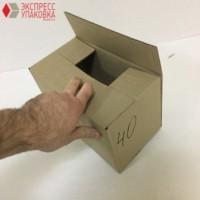Коробка картонная 250 * 140 * 150 мм