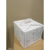 Коробка картонная с перфорацией