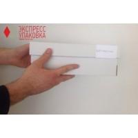Коробка картонная 285 * 195 * 100 мм, самосборная
