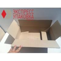 Коробка картонная 660 х 270 х 180 мм