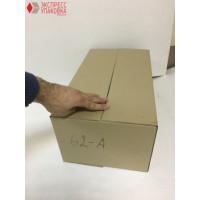Коробка картонная 465 х 270 х 210 мм