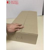 Коробка картонная 560 х 280 х 145 мм