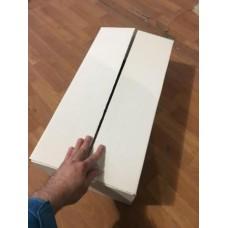 Коробка картонная 570 х 280 х 150 мм