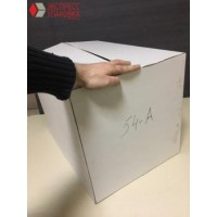 Коробка картонная 575 х 390 х 415 мм