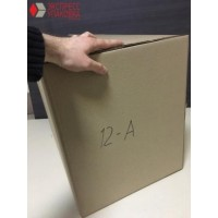 Коробка картонная 580 * 380 * 465 мм
