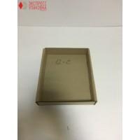 Лоток картонный 250 х 320 х 50 мм