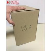 Коробка картонная 280 х 190 х 295 мм