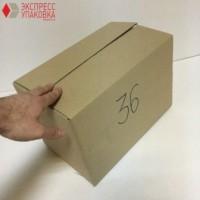 Коробка картонная 360 * 215 * 235 мм