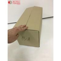 Коробка картонная 380 х 190 х 200 мм