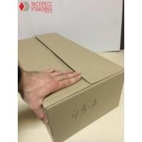 Коробка картонная 570 х 290 х 185 мм