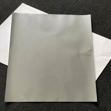 Дизайнерская крафт-бумага 650 х 900 мм, 210 гр/м2, серебристая
