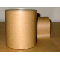 Крафт-бумага, 400 кг, 65 гр/м2