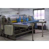 Машина флексографической печати + слоттер ПРП-200