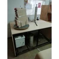 Упаковочный стол для склада