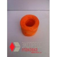 Шпагат полипропиленовый 1.0 кТекс (200 м, 0.2 кг в бобине), оранжевый