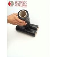 Стрейч-пленка черная, 200 м х 25 см, 20 мкм