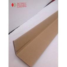 Уголок картонный защитный 45 х 45 х 2000 мм