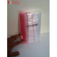 Пакеты с замком Zip-Lock 200 мм х 200 мм в упаковке (100 шт)