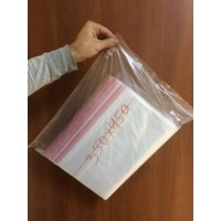 Пакеты с замком Zip-Lock 350 мм х 450 мм в упаковке (100 шт)
