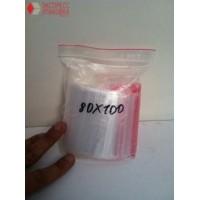 Пакеты с замком Zip-Lock 80 мм х 100 мм в упаковке (100 шт)