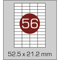 Этикетки самоклеящиеся 52.5 мм х 21.2 мм