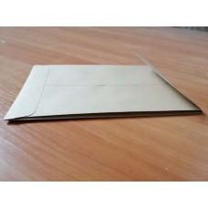Крафт-конверт 160 х 230 мм, С5 с расширением