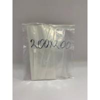 Пакеты-слайдеры 200 х 200 мм в упаковке (50 шт)