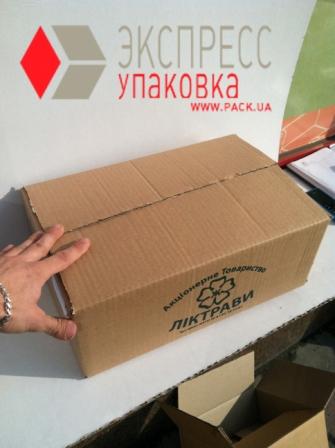 Большие картонные коробки и другие гофроящики недорого в Житомирской области