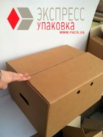 Упаковка из картона и гофрокартона в ассортименте по низким ценам оптом и в розницу. Продажа со склада в Киеве Украина