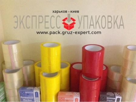 Рулоны цветного и прозрачного упаковочного скотча дешево в ассортименте