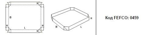 FEFCO 0459: Виды и типы картонных коробок