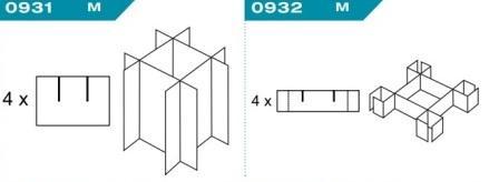 FEFCO 0931-0932: Виды и типы вставок, решеток и вкладышей для картонных коробок