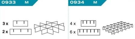 FEFCO 0933-0934: Виды и типы вставок, решеток и вкладышей для картонных коробок