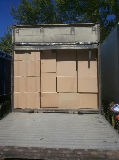Транспортные коробки с грузом