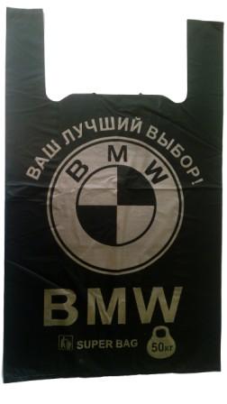Пакет-майка с логотипом